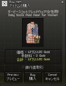 mabi052_4.jpg