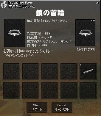 mabi102_5.jpg