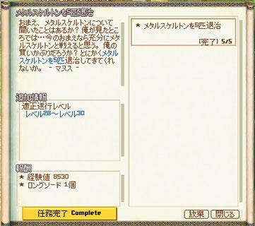mabi60_6.jpg