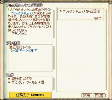 mabi60_7.jpg