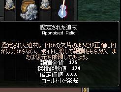 mabi69_7.jpg
