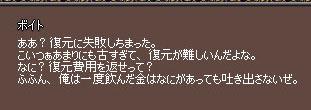 mabi69_8.jpg