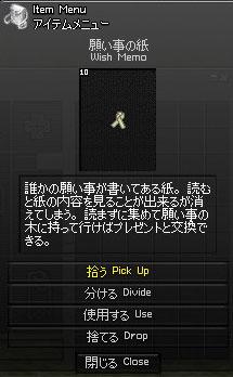 mabi71_2.jpg