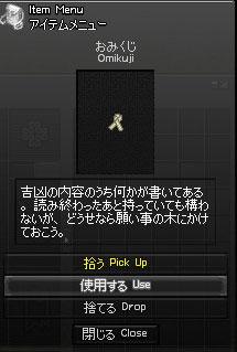 mabi71_5.jpg