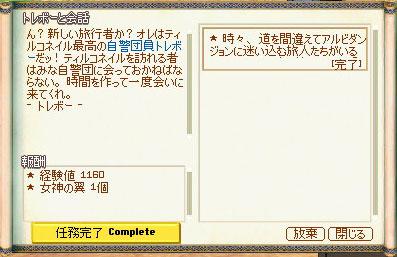 mabi80_2.jpg