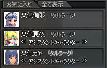 mabi81_2.jpg