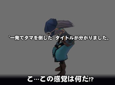mabi84_2.jpg