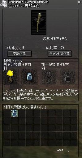 mabi86_91.jpg