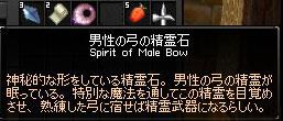 mabi91_9.jpg