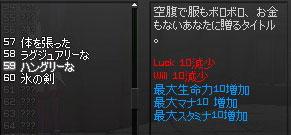 mabi93_4.jpg