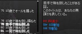 mabi93_6.jpg