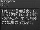 mabi93_7.jpg