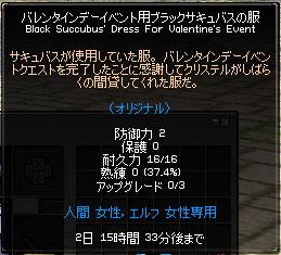 mabi94_93.jpg