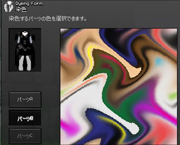 mabi95_3.jpg